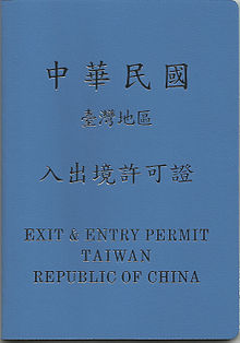 online taiwan entry permit application for hong kong