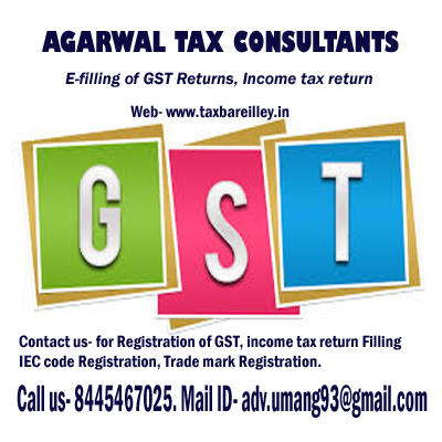 gst application form small business