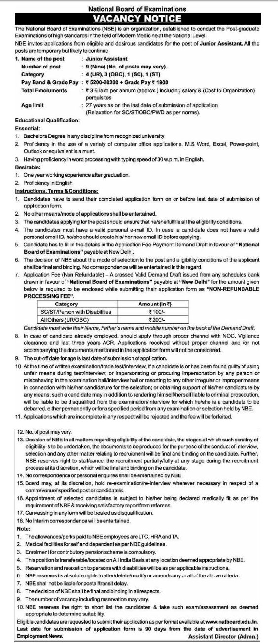 how to fill a teaching assistant application form in successfully