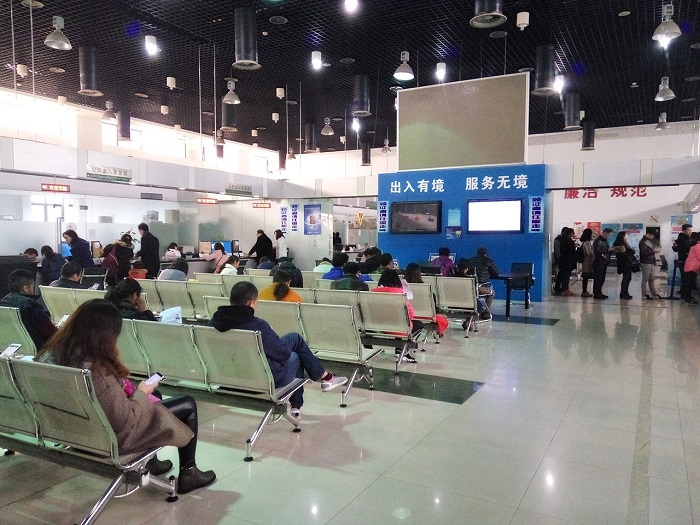 chinese visa application service center tokyo