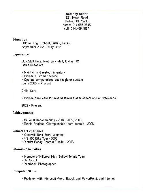 high school student resume for college application