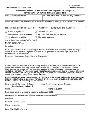 social security administration application form