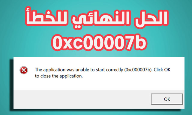 the application was unable to start correctly 0xc00007b itunes